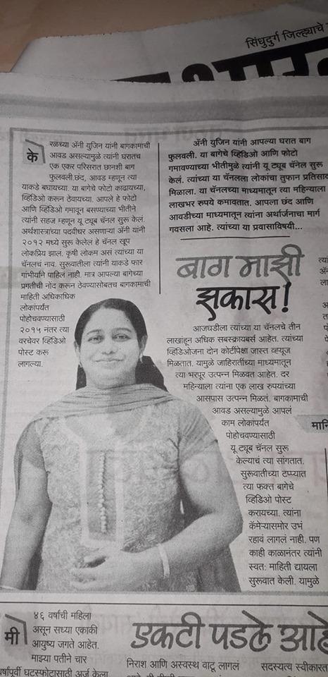 marathi news paper